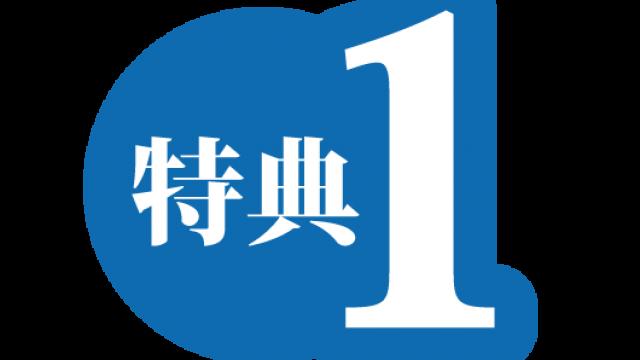 164350 (1)